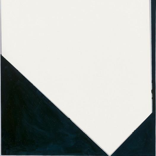 Abhaltung I, 2021, 55 x 40 cm, Öl auf Leinwand, € 2.800,-