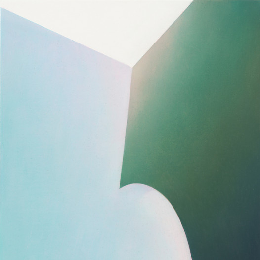 Grün, 2021, 40 x 29 cm, Öl auf Leinwand, € 2.000,-